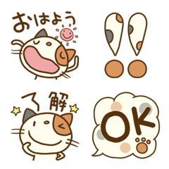 猫のミーニャ 絵文字