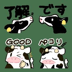 酪農絵文字