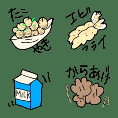 食べ物の仲間たち