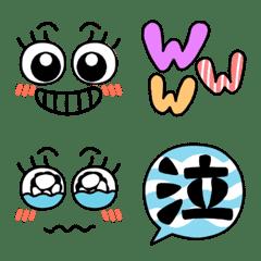 大人❤おしゃゆるデカ目の記号中心絵文字2