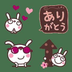 大人ガーリー♥ふんわかウサギ絵文字