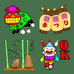 季節・年間行事&催事Emoji 。