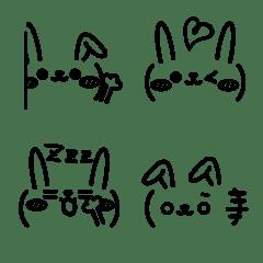 シンプル便利♡うさぎの顔文字