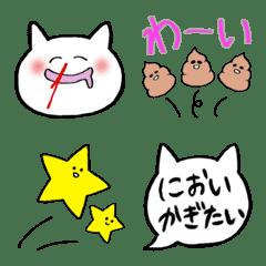 ♡オタクなネコちゃんの日常♡