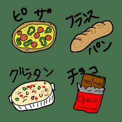 食べ物の仲間達2