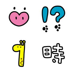 ZOOっと使える基本セット絵文字