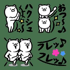 ムキムキくまさんのキモカワ日常絵文字