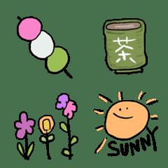春がきたねお花たくさん絵文字