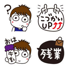 太郎☆毎日絵文字。