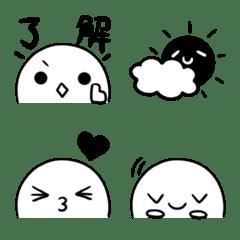 かわいい文末♦しろまるニコちゃん風絵文字4