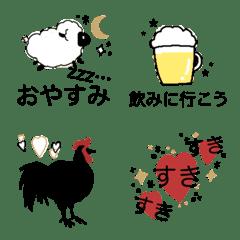 simpleオトナ絵文字