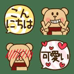 おしゃ優しい♥️ゆる可愛い茶ネクマ絵文字