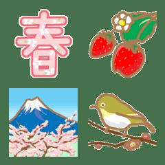 日本の四季*春