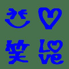 さわやかブルーストライプ★手書き青絵文字
