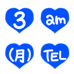 クレヨンの青ハート毎日使えるスケジュール