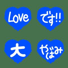 青ハートがかわいい毎日使える手書き絵文字