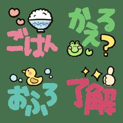 カラフル文字★家族の連絡用