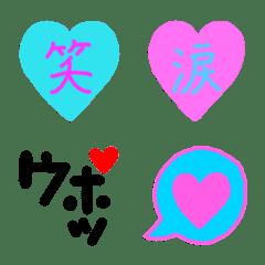 カラフル 喜怒哀楽 絵文字