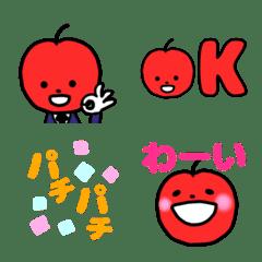 りんご執事