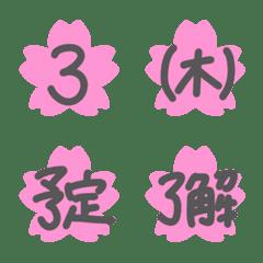 春らんまん♪桜が可愛いスケジュール絵文字