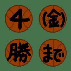バスケ好き★毎日使えるスケジュール絵文字