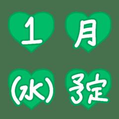 緑色ハート♪毎日スケジュール手書き絵文字