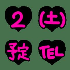 黒ピンク♪ハートスケジュール手書き絵文字