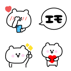ゆるくま♡絵文字(1)
