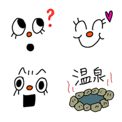表情&スケジュール
