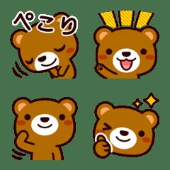クマの絵文字3