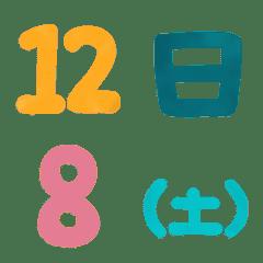 カラフル日付カレンダー絵文字