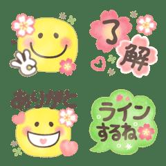 水彩画風♥ゆるふわ桜ピンクスマイル絵文字
