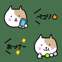 一言吹き出しと猫ちゃん☆絵文字