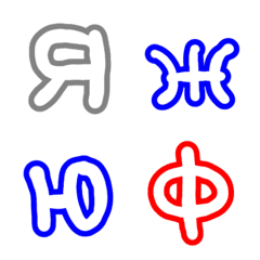 ロシア語アルファベット
