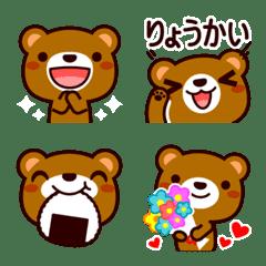 クマの絵文字4