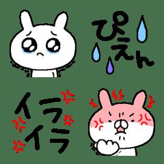 雑ネコ★雑ウサ3