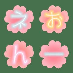 ネオン チェリーピンクブロッサム 絵文字