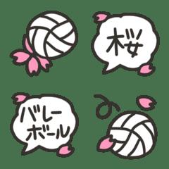 桜とバレーボール♥️