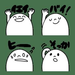 ぴょこっと繋がる顔絵文字8