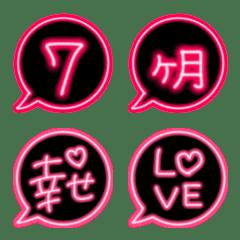 ピカピカ光るネオン★ラブラブ手書き絵文字