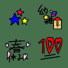 ママ用行事絵文字