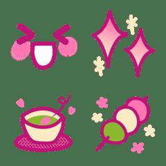 大人かわいい桜色の絵文字