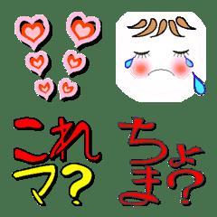 若者の人気言葉と使いやすいシンプル絵文字
