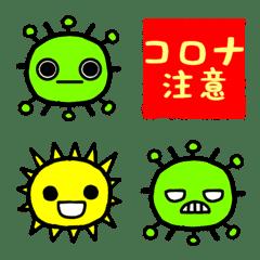 新型ウイルス&花粉対策の絵文字
