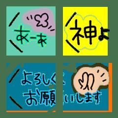 気持ち伝わる♡吹き出し絵文字8