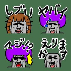 かわいいキモアイ絵文字2