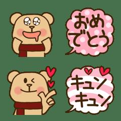 おしゃふわ♥️ゆる可愛い茶ネクマ絵文字