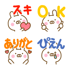 うさひな♡デカ文字カラフル絵文字