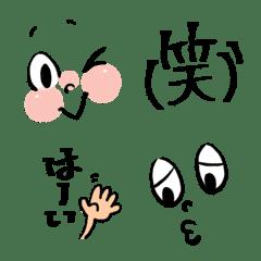 まんまるほっぺ*シンプル絵文字 1