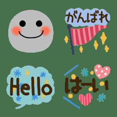 可愛い北欧風♥️スマイル大人ガーリ絵文字